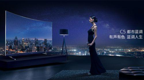 [视频直击IFA]:蓝调生活方式 TCL C5电视新品现场解析